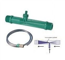 Инжектор Вентури (Ventury) 1″ (комплект)