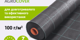 AGROCOVER 100